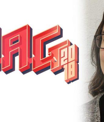 Manny Hachey ist bei der Super Crowd Entertainment GmbH als Head of Project für die MAG 2018 verantwortlich (Foto: Super Crowd Entertainment)