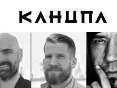 Tino Hahn (Director of Strategy), Fabian Siegismund (Creative Director) und Boris Lehfeld (Managing Director) sind die operativen Köpfe hinter der Berliner Kreativ-Agentur Kahuna.