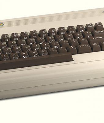 """Ein echter Klassiker: Fast 40 Jahre nach dem Original gibt es demnächst mit dem """"THE C64"""" ein Comeback des Commodore 64 (Abbildung: Retro Games)"""