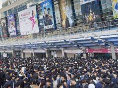 Zehn Aussteller haben sich für den Gemeinschaftsstand auf der G-Star 2019 in Busan angemeldet (Foto: G-Star)