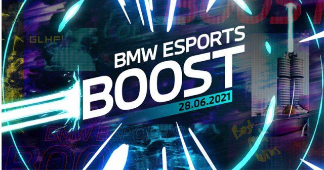 Der BMW Esports Boost ist als jährlich wiederkehrendes Konferenz-Format angelegt (Abbildung: BMW Group)