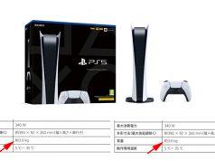 Die 'neue' PlayStation 5 Digital Edition bringt 300 Gramm weniger auf die Waage als die ursprüngliche Baureihe (Abbildungen: Sony Interactive)